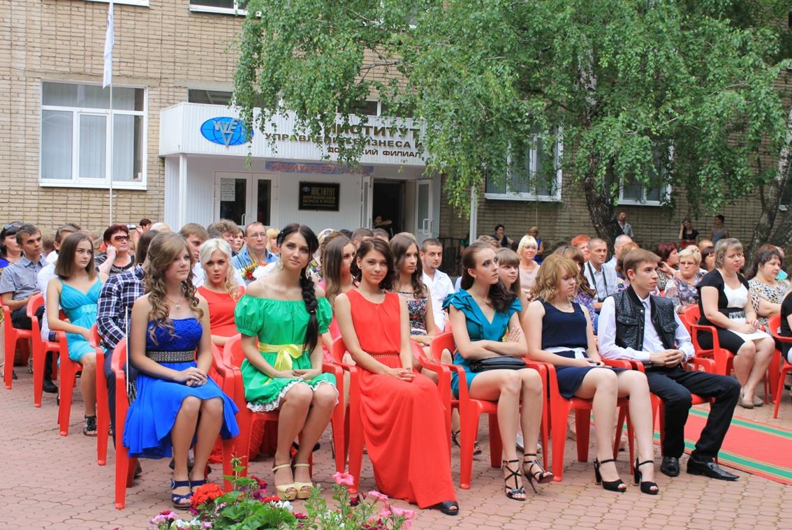 e914b9008c8334e Это был последний день, когда ребята находились в качестве студентов  Колледжа, новый учебный год они встретят уже в новом статусе – студентов  Донецкого ...